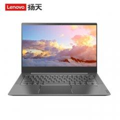 联想(Lenovo) S550 14英寸 AMD锐龙版