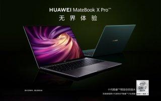 旗舰级商务本MateBook X Pro 2020款