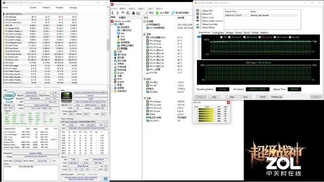 十代桌面级酷睿加持 神舟战神TX9-CU5DA评测