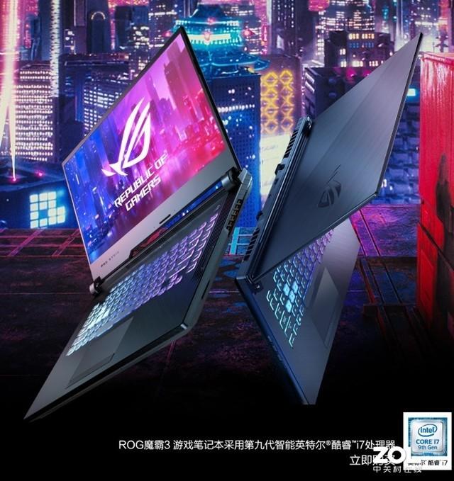 手握10000元怎么买笔记本电脑?选这几款最值