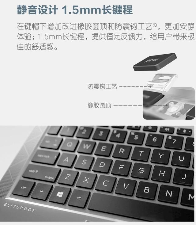 售价仅4999元 惠普战X商务笔记本开始预约
