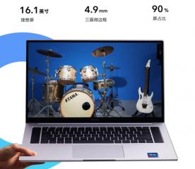 荣耀MagicBook Pro锐龙版618不容错过