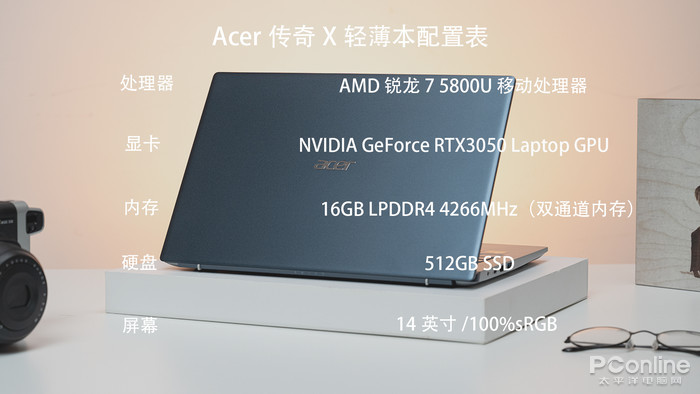 Acer传奇X配置表