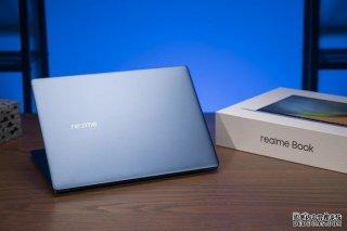 relame推出首款笔记本测评